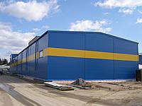 Строительство складов и производственных помещений