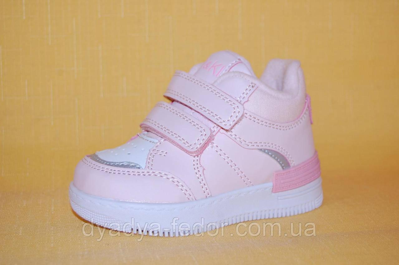Детские демисезонные Ботинки Bi&Ki Китай 0950 Для девочек Розовый размеры 21_26