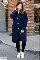 Гарний теплий жіночий в'язаний кардиган в'язка шерсть на гудзиках великого розміру 52-60 арт 5002