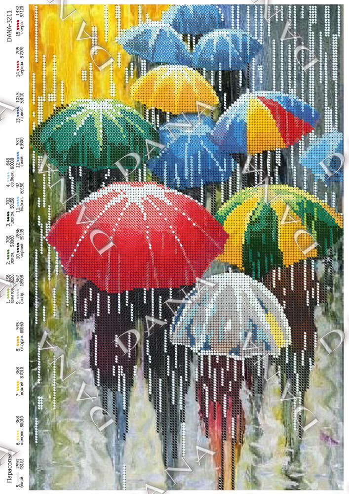 Схема для вышивки бисером Зонтики