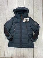 Стильна дитяча зимова куртка для хлопців