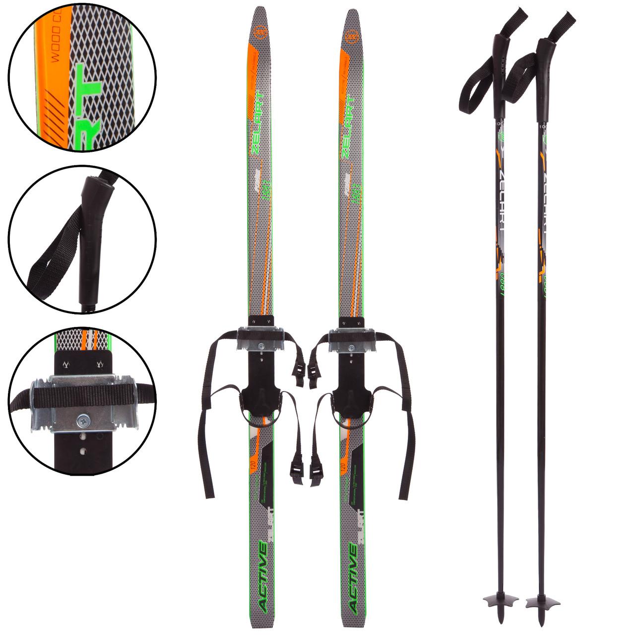 Лыжи беговые подростковые в комплекте с палками Zelart SK-0881-140B цвета в ассортименте