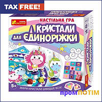 Розважальна гра Ranok-Creative Кристали для Єдиноріжки (12120074)