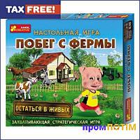 Розважальна гра Ranok-Creative Втеча з ферми (19120057)