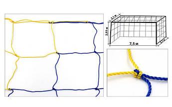 Сетка на ворота футбольные любительская узловая SP-Planeta Эконом SO-5296 2шт