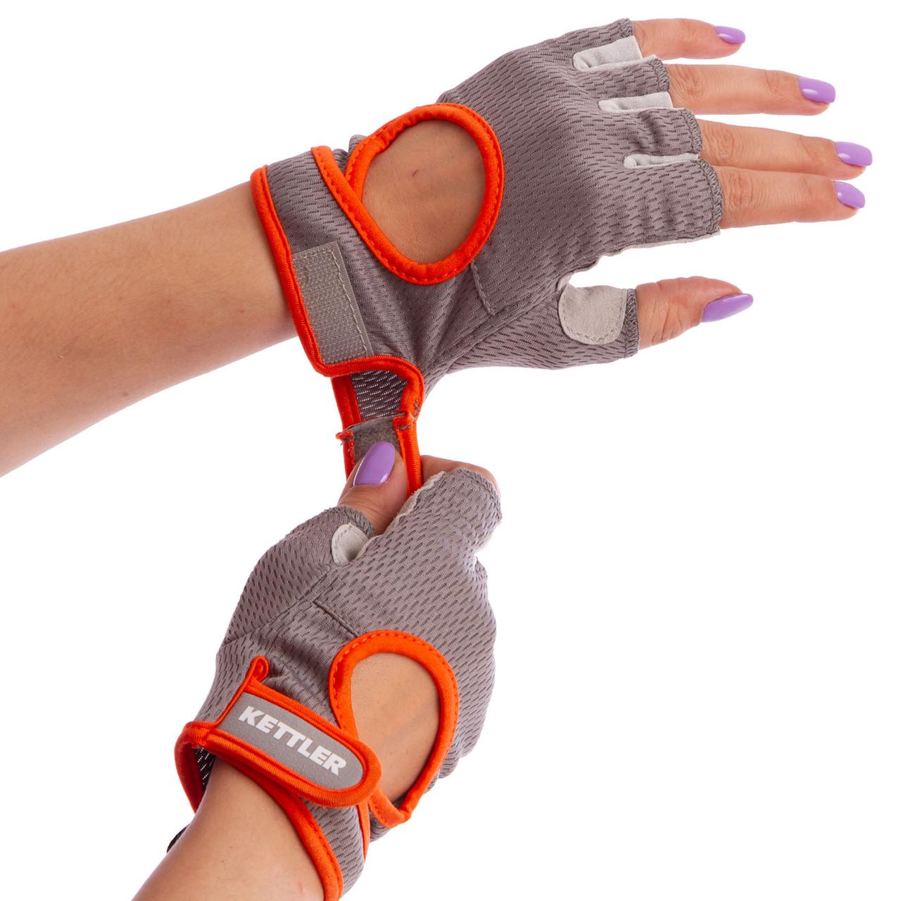 Перчатки для фитнеса KETTLER KTLR7370-093 XL серый-оранжевый