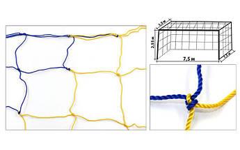 Сетка на ворота футбольные любительская узловая SP-Planeta Эконом SO-5295 2шт