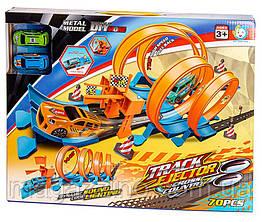 """Дитячий ігровий інерційний гоночний трек з машинками, на 4 кільця """"Track Ejector"""""""
