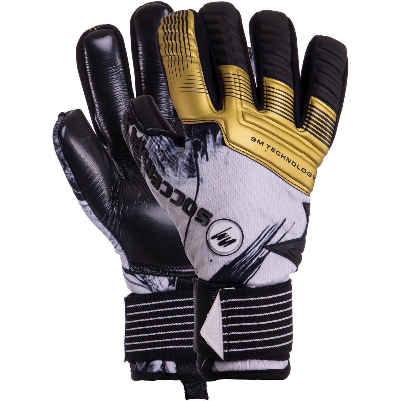 Перчатки вратарские SOCCERMAX GK-008 размер 8-10 белый-черный-золотой