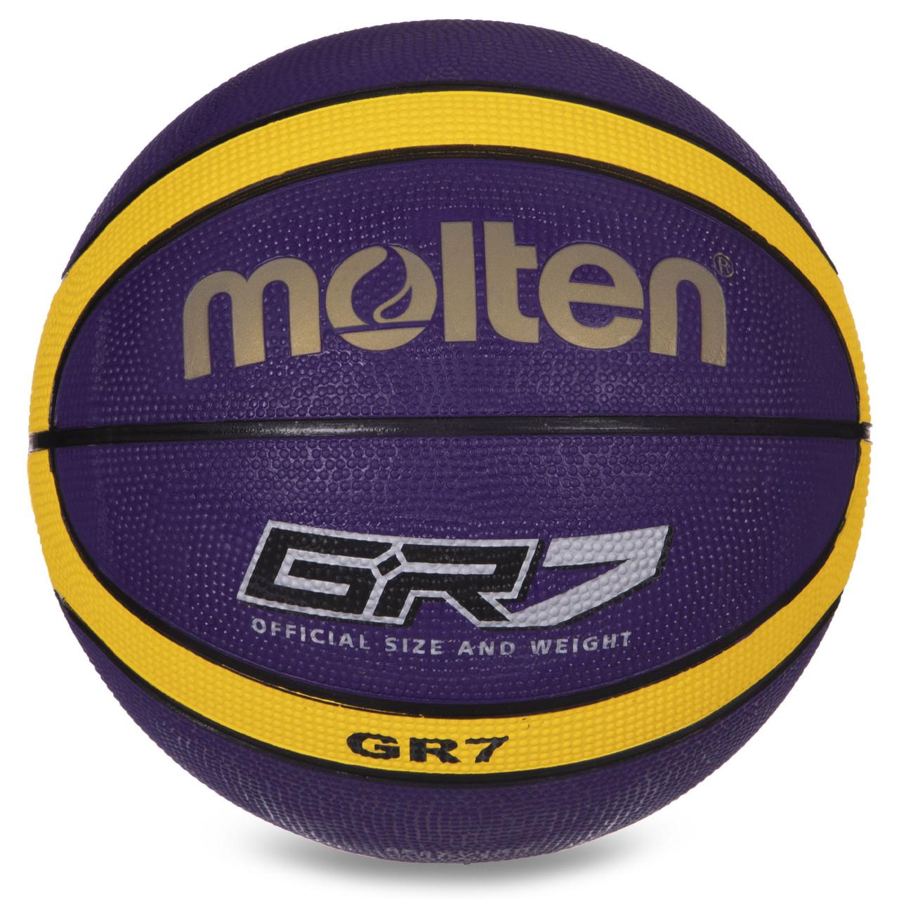 М'яч баскетбольний гумовий MOLTEN GR7 BGR7-VY-SH №7 фіолетовий-жовтий