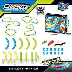 """Дитячий гоночний трек в трубі """"Chariots Zipes Speed pipes"""", з машинкою радіо управлінні. Світиться в темряві."""