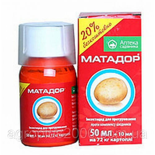 Протравитель Матадор 60 мл - Агроплюс2000 в Харькове
