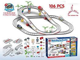 """Дитячий ігровий гоночний трек конструктор з машинками, """"Block Alloy Car Paradise"""", 106 деталей, 3 машинки."""