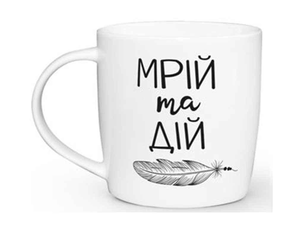 Чашка 360мл Бочка Мрій та дій 1814 в под. коробці ТМ KVARTA