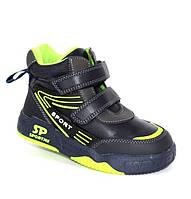 Стильные  ботинки для мальчика, фото 1