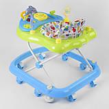 """Дитяча каталка-ходунки-ігровий центр для дитини TS-06122 """"JOY"""", фото 3"""