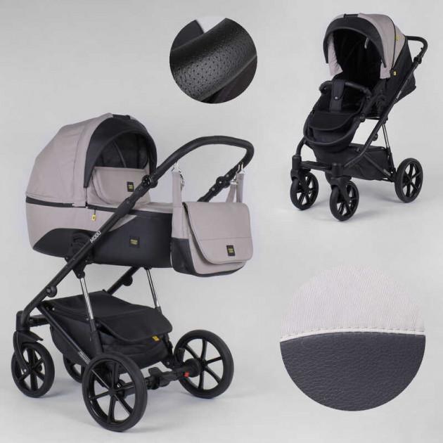 Универсальная детская коляска 2 в 1 с люлькой, прогулочным блоком и чехлом Expander MODO M-83944 цвет Latte