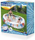 Еліптичний, надувний, сімейний басейн Bestway 54066 з трьома кільцями (розмір 234-153-51 см), фото 3