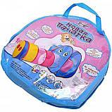Детская игровая палатка с тоннелем в сумке для хранения Слоник 889-87B (размер 166*83*73см), фото 4