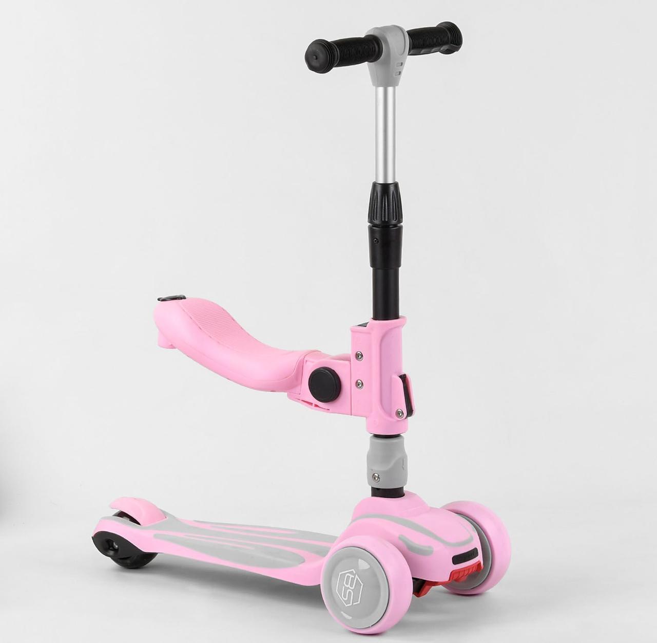Складной трехколесный самокат с сидением и светящимися колесами ST-15700 Best Scooter MAXI, розовый