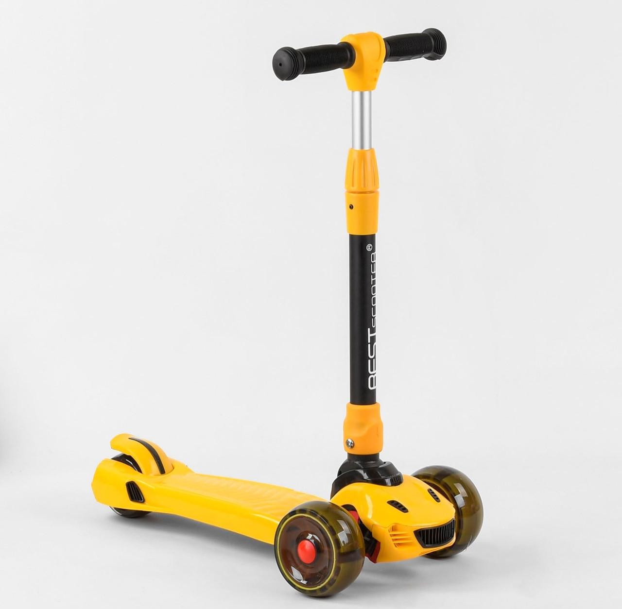 Трехколесный самокат для детей, легко складывается, регулируется по высоте Best Scooter CR-62111 MAXI, желтый