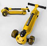 Трехколесный самокат для детей, легко складывается, регулируется по высоте Best Scooter CR-62111 MAXI, желтый, фото 3
