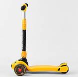Трехколесный самокат для детей, легко складывается, регулируется по высоте Best Scooter CR-62111 MAXI, желтый, фото 4