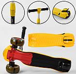Трехколесный самокат для детей, легко складывается, регулируется по высоте Best Scooter CR-62111 MAXI, желтый, фото 6