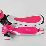 Триколісний самокат Best Scooter JS-41008/63204 зі знімним сидінням і світяться колеса, колір рожевий, фото 6