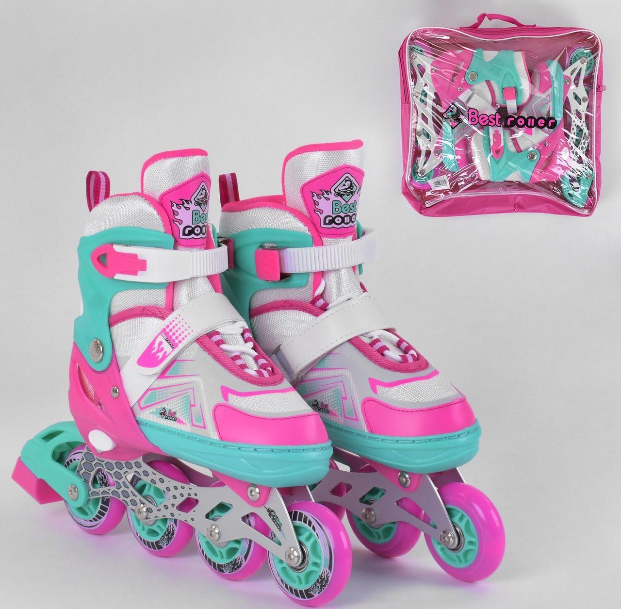 Ковзани роликові дитячі з надійною фіксацією ноги, 4611-M Best Roller (розмір 34-37), рожево-бірюзовий