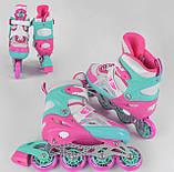 Ковзани роликові дитячі з надійною фіксацією ноги, 4611-M Best Roller (розмір 34-37), рожево-бірюзовий, фото 2