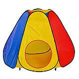 Детская игровая палатка Bambi M 0506 пирамида, фото 2