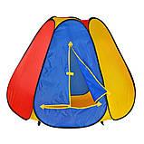 Детская игровая палатка Bambi M 0506 пирамида, фото 3