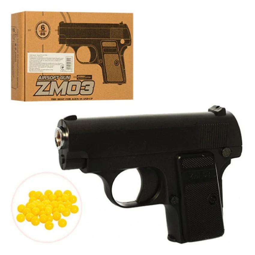 Дитячий металевий іграшковий пістолет CYMA ZM03 з пластиковими кулями