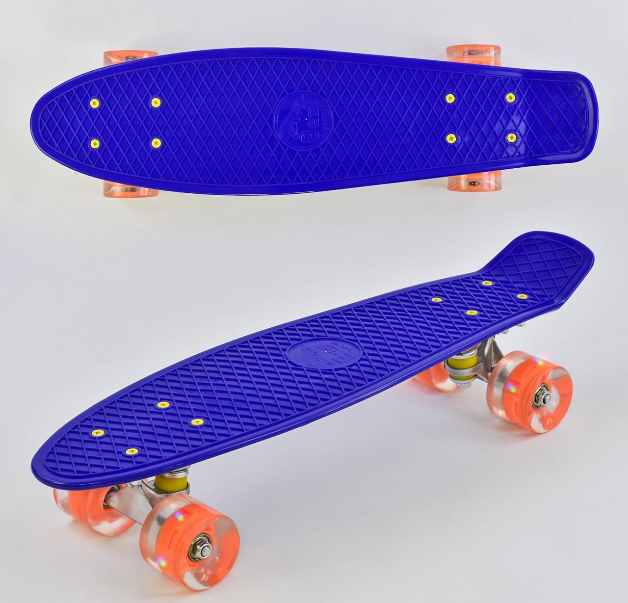 Лонгборд Пенні борд 7070 Best Board дошка 55 см, колеса PU, світяться, синій