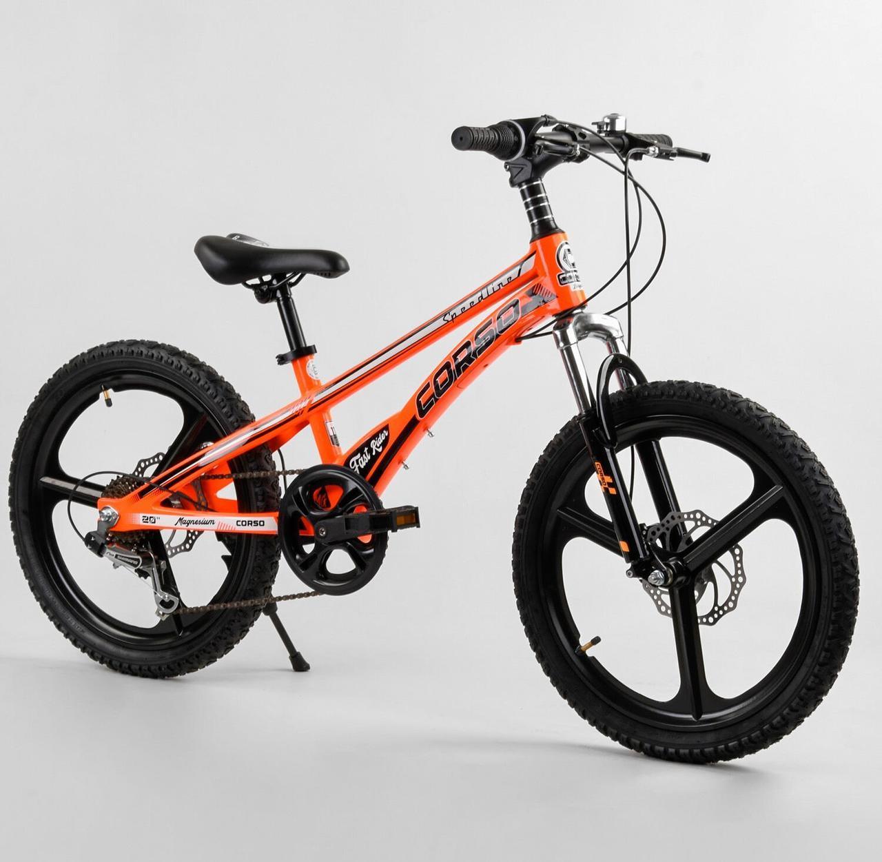 """Городской детский велосипед, колеса 20"""", переключатель скоростей CORSO «Speedline» MG-21060, оранжевый"""