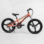 """Городской детский велосипед, колеса 20"""", переключатель скоростей CORSO «Speedline» MG-21060, оранжевый, фото 6"""