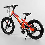 """Городской детский велосипед, колеса 20"""", переключатель скоростей CORSO «Speedline» MG-21060, оранжевый, фото 7"""