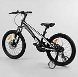 Велосипед двухколесный с дополнительными колесами и ручным тормозом CORSO «Speedline» MG-98402, черный, фото 7