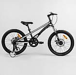 Велосипед двухколесный с дополнительными колесами и ручным тормозом CORSO «Speedline» MG-98402, черный, фото 9