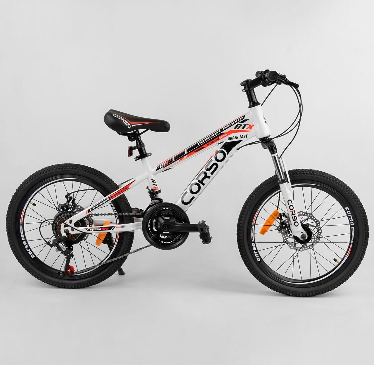Двоколісний дитячий спортивний велосипед з перемиканням швидкостей і дисковими гальмами CORSO 30984 , білий