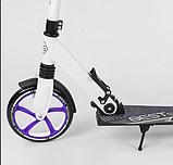 Самокат дитячий двоколісний Best Scooter 91458, PU колесами, амортизацією і затиском для керма, білий, фото 2