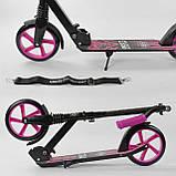 """Двоколісний самокат Best Scooter """"WOLF"""" 37098, амортизатор, колеса PU ножний тормоз, чорний з рожевим, фото 3"""