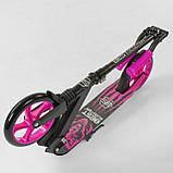 """Двоколісний самокат Best Scooter """"WOLF"""" 37098, амортизатор, колеса PU ножний тормоз, чорний з рожевим, фото 5"""