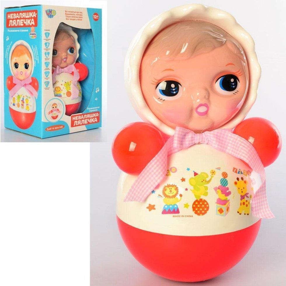 Яркая, детская игрушка неваляшка со звуковыми эффектами для детей от 1 года LimoToy HB 0005