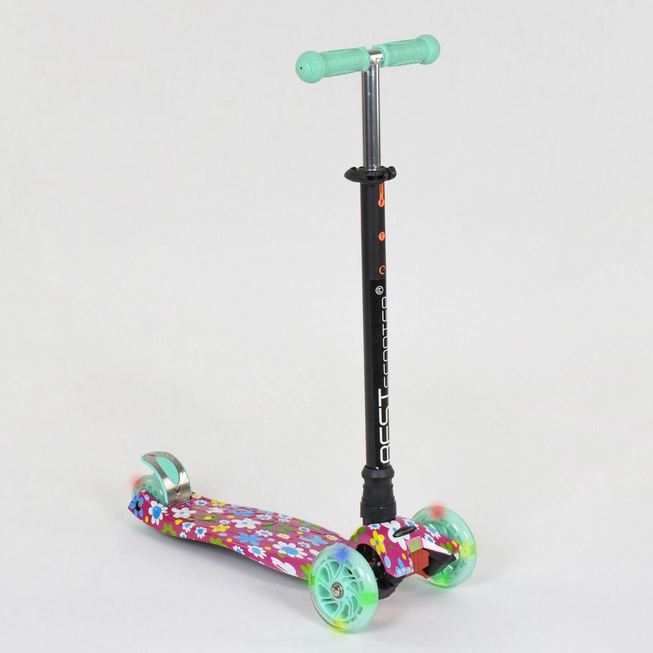 Детский самокат трехколесный для девочек Best Scooter Maxi А 25600 /779-1343 со светящимися колесами