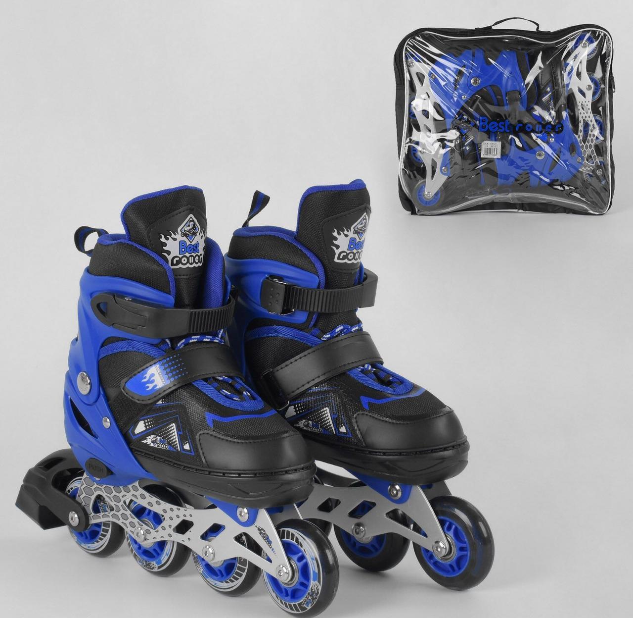 Ролики, з регулюванням розміру, PU колесами, гальмом для хлопчика 7917-М Best Roller розмір 34-37, сині