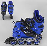 Ролики, с регулировкой размера, PU колесами, тормозом для мальчика 7917-М Best Roller размер 34-37, синие, фото 2