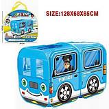 Детская игровая палатка Пожарная или Полицейская машина M 5783 (размер 128*68*85 см) 2 вида, фото 2