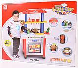 Детская игровая двухсторонняя кухня с набором посуды Happy Little Chef 768A, 83 см, свет-звук, течет вода, фото 5